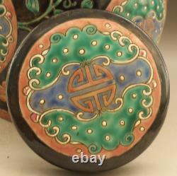 7.9 Old Chinese Black Glaze Porcelain Colour Flower Pattern Cover Pot Tea-Caddy