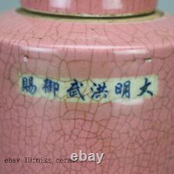 7 Chinese antique Porcelain Ming hongwu mark pink glaze Ice crack Tea Caddy pot