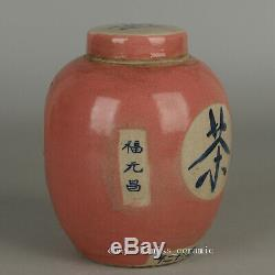 7 Republican China antique porcelain red glaze fuyuanchang lid pot Tea Caddy