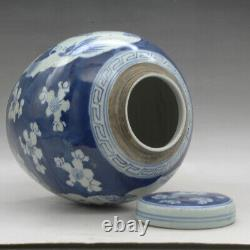 9.4 Chinese Jingdezhen Blue White Porcelain Ancient Character Stories Tea Caddy
