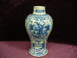 Antique 17/18C Chinese blue white porcelain jar vase Chenghua mark