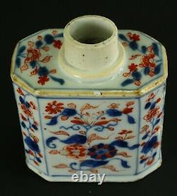 = Antique 1735-1796 QIANLONG Qing Chinese Porcelain Tea Caddy Octagon Blue & Red