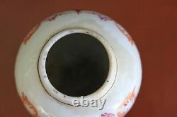 Antique 18 century Chinese tea caddy export porcelain, Qianlong