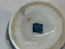 Antique 18th Century Worcester Porcelain Kakiemon Tea Caddie Caddy Canister