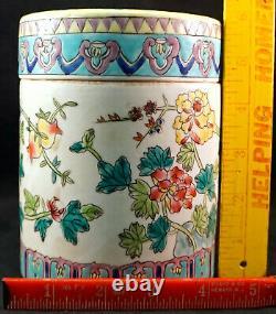 Antique Chinese Famille Rose Porcelain Lidded Tea Jar Caddy Qing Dynasty 1 of 2