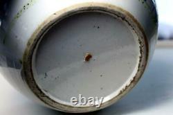 Antique Chinese Porcelain Ginger Jar Qing Phoenix