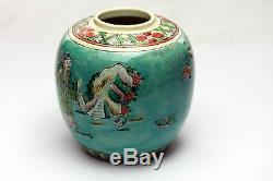Antique Chinese Porcelain Ginger Jar Three Immortals 19th century Kangxi
