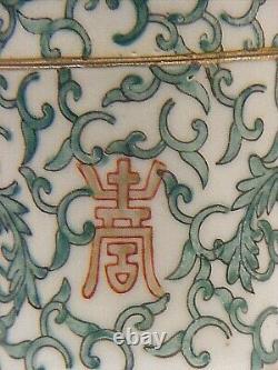 Antique Chinese Porcelain Trinket Box Tea Caddie