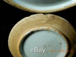 Antique Chinese Qianlong Ginger Jar Tea Porcelain women Garden