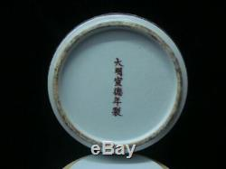Antique Chinese Red Glaze Porcelain Cover Pot Tea Caddy Marked XuanDe