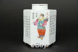 Antique Chinese porcelain hexagonal poem and figures tea caddy, 11.5cm / 4.6inch