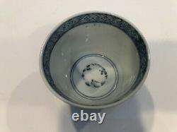 Antique Japanese Blue and White Porcelain Imari Soba Choko Cup, 3 1/2 D, 2 3/4