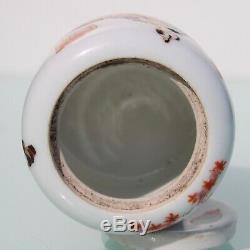 Antique Japanese Imari porcelain tea caddy signed. Meiji period (1868-1912)