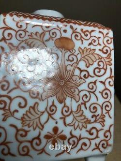 Antique Porcelain Chinese Tea Caddy (no lid)