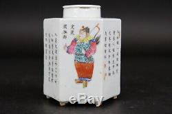 Antique Wu Shuang Pu Chinese Porcelain Teacaddy, Ching Daoguang 19th Century