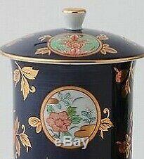 Arita Porcelain Komari Marisai Assembling Cup With Lid K33-11510 Gift Tea Set