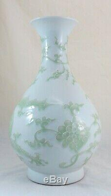 Bottle Vase Chinese Porcelain Celadon-20th century-Mark apocryphal-Daoguang 1821