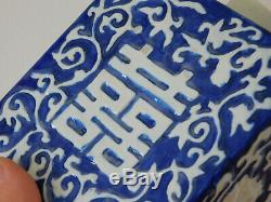 C. 19th- Antique Chinese Jiaqing Blue & White Molded Biscuit Porcelain Tea Caddy