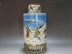 China Famille Rose Porcelain Tea caddy pot Painted figure scenery Qianlong mark