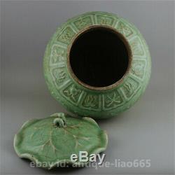 China Longquan Kiln Porcelain Celadon Glaze Zodiac Dragon Lotus Leaf Tea Caddy