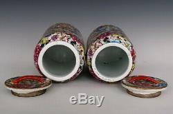 Chinese Beautiful Pair Famille Rose Porcelain Million Flowers Tea Caddies