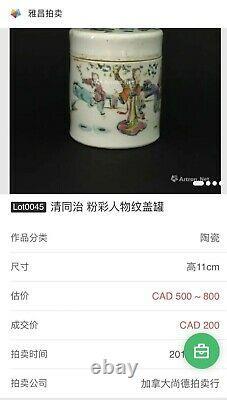 Chinese Famille Janue Porcelain Cylinder Tobacco Jar/Tea Caddy 19th C/