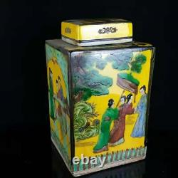 Chinese Vintage Porcelain Handmade Exquisite Character Tea Caddy 70942