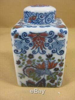 Dutch Delft Makkum Tea Caddy