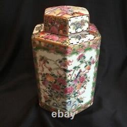 Fine Antique Chinese Porcelain Famille Rose Medallion Large 10 Tea Caddy Qing