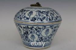 Fine Beautiful Chinese Blue and White Porcelain SHOU Tea Caddies