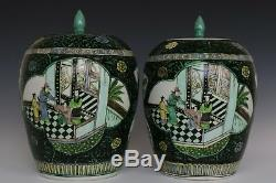 Fine Beautiful Pair Chinese Three Color Porcelain Characters Tea Caddies