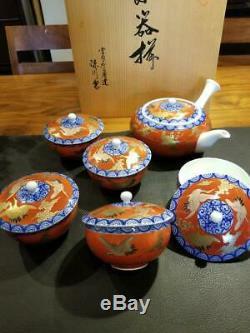 Fukagawa Magnet Arita Porcelain Teacup Teapot Tea Set