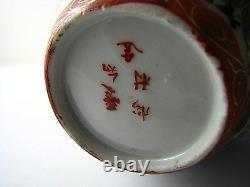 JAPANESE PORCELAIN JAR TEA CADDY HAND PAINTED HANDCRAFTED GINGER JAR Japan 1900s