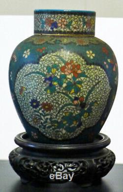 Japanese Cloissone on Porcelain 2-lidded Tea Caddy-Totai Shippo, Maker's Mark
