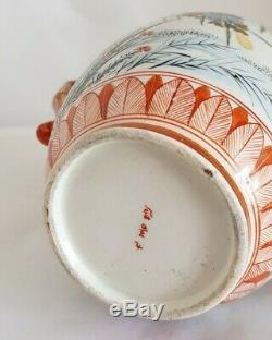 Japanese Porcelain Kutani ware Lidded Koro / Tea caddy Meiji Period 1868-1912