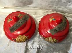 Pair Rare 20th Century Qing Style Chinese Red Locust Butterfly Tea Caddy Vases