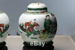 Pair of Antique Porcelains Chinese Famille Verte Ginger Jars