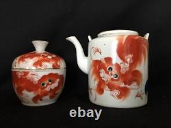 Porcelain Teapot & Tea caddy Famille Rose Republic (1912-1949) China