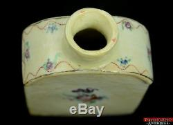 Qianlong Period (1736-1795) Chinese Export China Tea Caddy 5 Purple Red Bottle