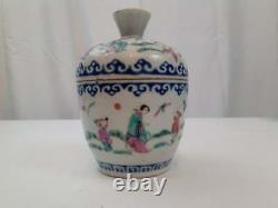Qing Late 18th Century Chinese Porcelain Covered Jar or Tea Jar