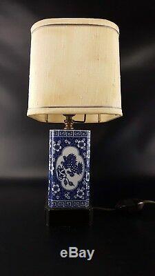 Rare Frederick Cooper Blue Porcelain Foo Lion Dog Tea Caddy Jar Lamp & Shade