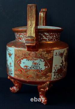 STUNNING ANTIQUE JAPANESE KUTANI TEA CADDY MEIJI PERIOD (1880 ca.)