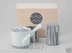 Value Hasami Porcelain Kyusu tea pot & Tea caddy storage Set (SPIRAL) w Box