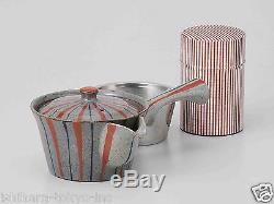 Value Hasami Porcelain Kyusu tea pot & Tea caddy storage Set (STRIPE) w Box