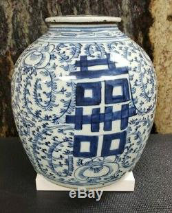 Vintage Chinese Blue & White Porcelain Double Happiness Ginger Jar Tea Caddy-10