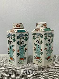 Vintage Japanese Porcelain Occupied Japan Pair of Tea Caddy Caddies Women Dec