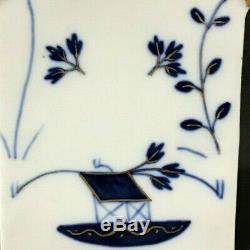Vintage Meissen Porcelain Tea Caddy
