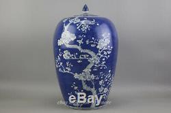 13 Chinois En Porcelaine Bleu Blanc Glace De Fleur De Prune Melon D'hiver Forme Tea Caddy
