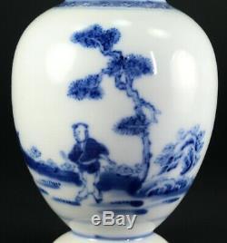 1735-1796 Qianlong Qing Chinese Fine Porcelaine Tea Caddy Bleu Et Blanc