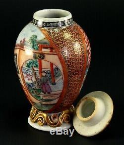 1735-1796 Qianlong Qing Chinese Fine Porcelaine Tea Caddy Mandarin Ware